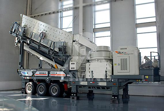 secondary-cone-crusher-screen